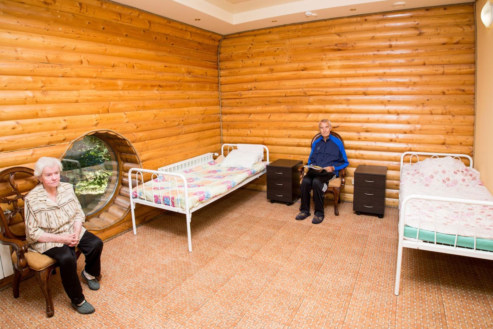 первоуральск пансионат для пожилых