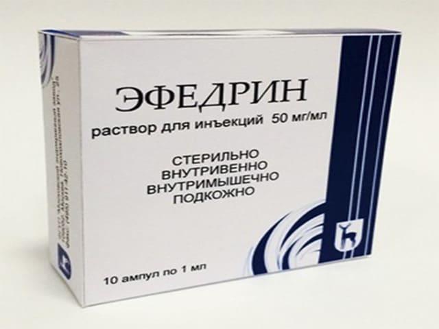 раствор для инъекций эфедрин