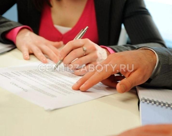 женщина заполняет бумаги